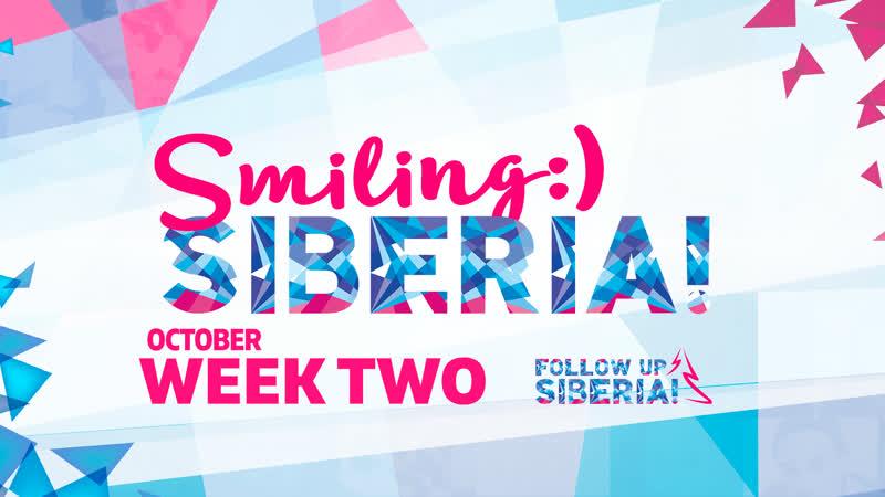 SMILINGSIBERIA | Лучшие работы 2й недели Октября