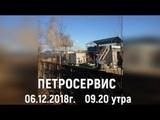 Петросервис. Мусоросжигательное предприятие в Новом Девяткино.
