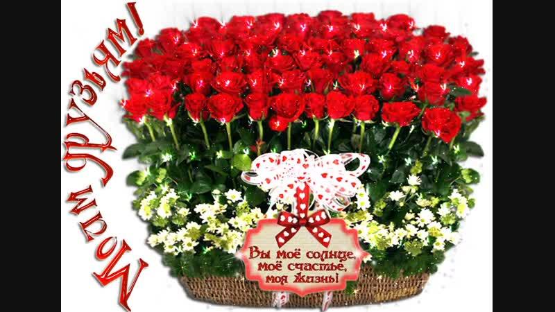Doc327733010_487722990.mp4