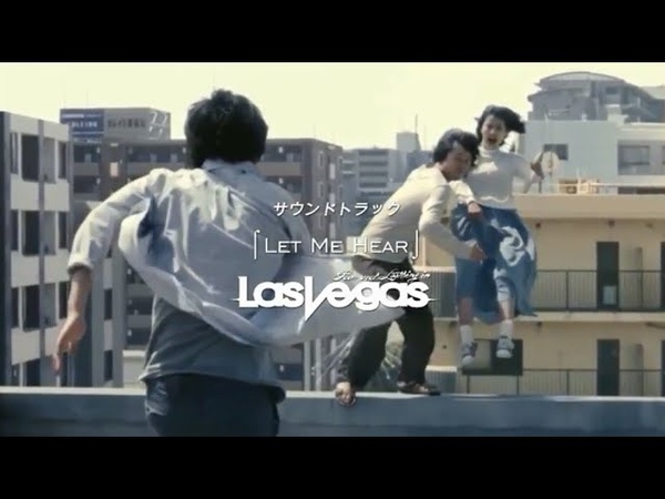 PARASYTE Live Action【Anime OP 1】