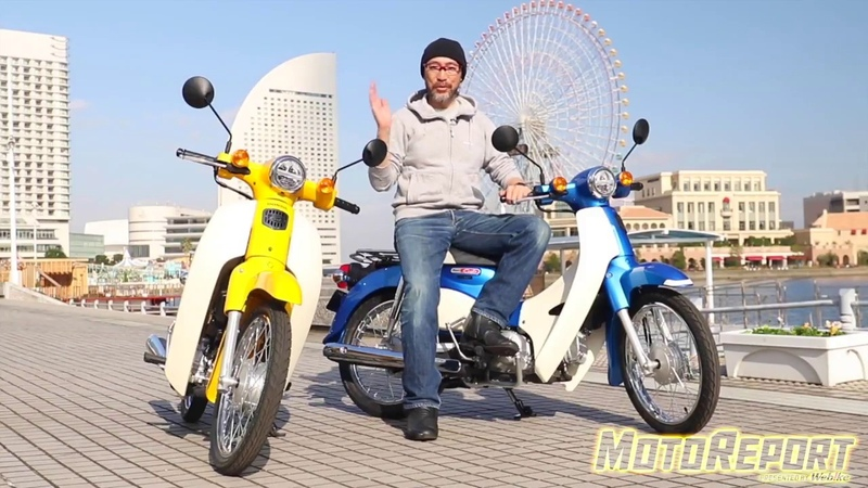【Webikeモトレポート】ホンダ 新型「スーパーカブ50110」試乗インプレッショ