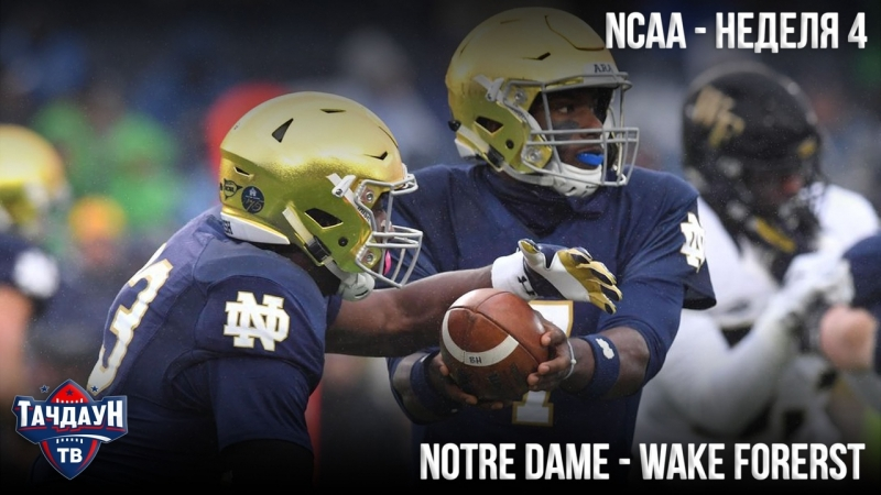 NCAA - Notre Dame - Wake Forest