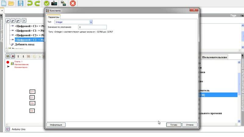 FLprog - управление 2-мя заслонками по нажатию кнопки