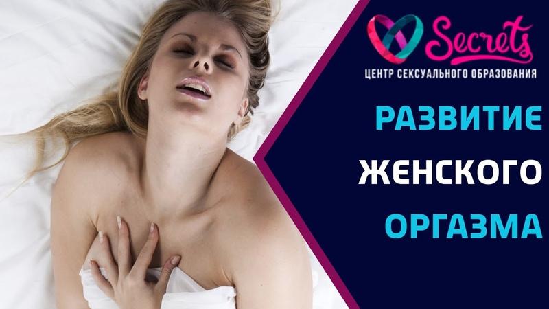 Признаки оргазма для женщины лучше