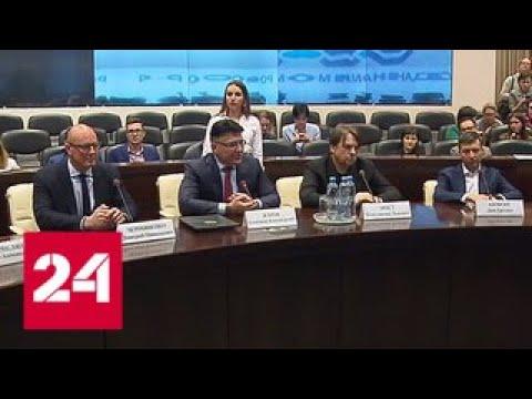 Правообладатели и отечественные поисковики подписали антипиратский меморандум - Россия 24
