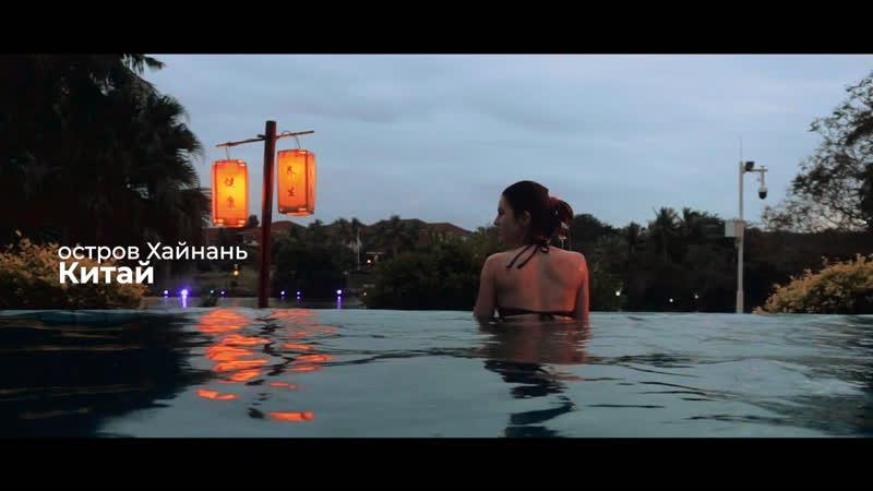 Китай. Декабрь 2018. Остров Хайнань, город Санья