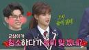 [일뜨청] 윤균상(Yun Kyun Sang)♥김유정(Kim You-jung), 청소하다 눈 맞는 더티x깔끔 커플♡_♡ 아는