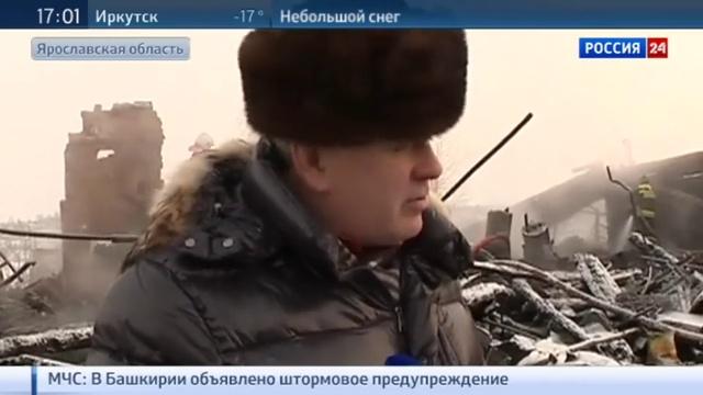 Новости на Россия 24 Трагедия под Ярославлем дом вспыхнул как порох жители спасались в чем были