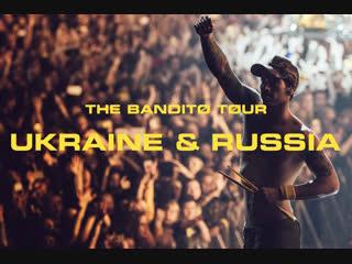 Twenty one pilots - banditø tour: ukraine & russia
