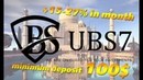 Ubs7 fund One of the Best Investment site Get Monthly and Yearly Intrest m