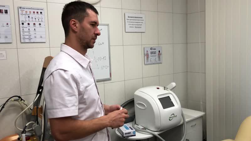 Обучение лазерному удалению тату/татуажа » Freewka.com - Смотреть онлайн в хорощем качестве