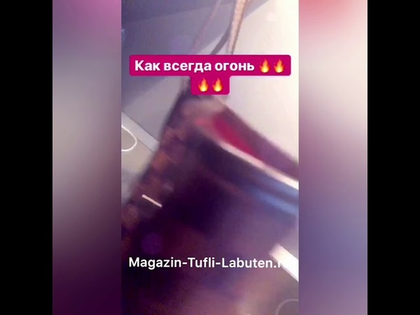 Magazin-Tufli-Labuten отзывы покупателей. Сумка
