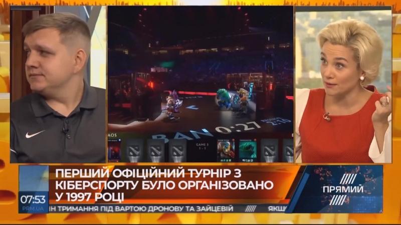 Casper и PRB на Украинском тв