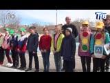 В Троицке прошёл городской этап Всероссийского конкурса Безопасное колесо