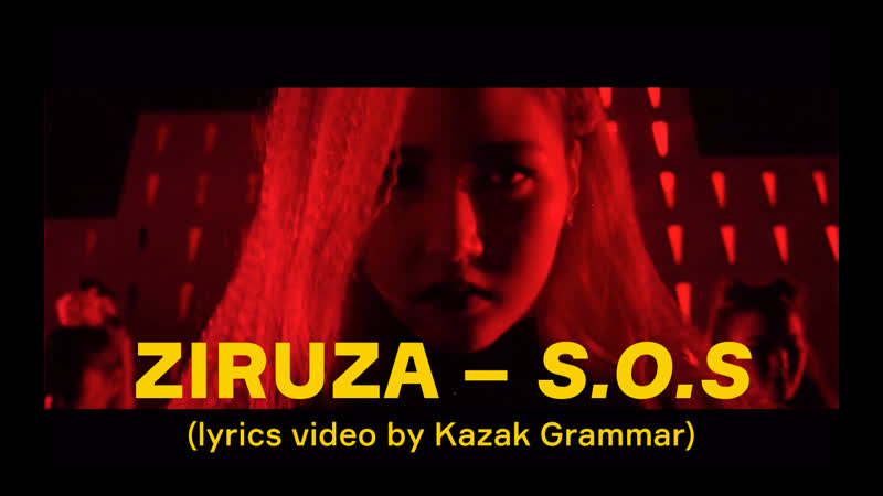 Ziruza S O S lyrics video by Kazak Grammar