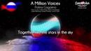 Polina Gagarina - A Million Voices (Russia) - [Karaoke version]