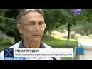 HAARP Климатическое оружие в действии - конгресс Щит