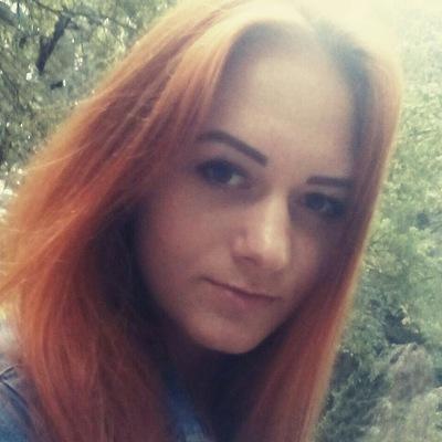Анастасия Архангельская