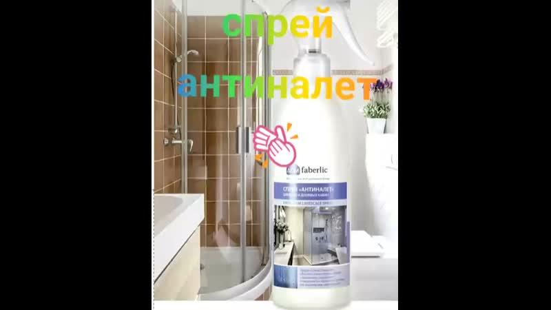 средство для чистки туалетов