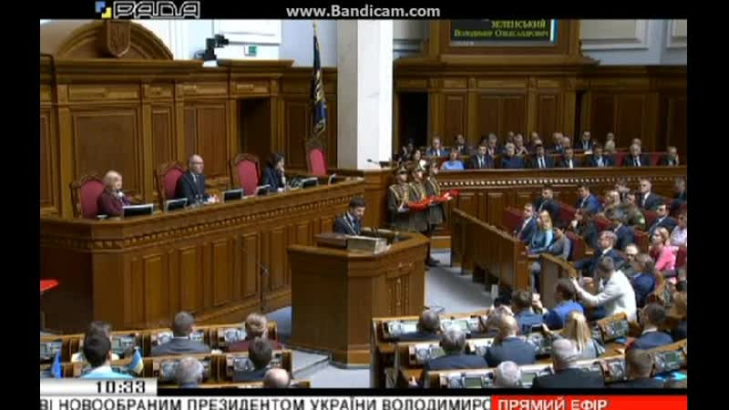 The Vladimir Zelenskiy's speech during their inauguration bandicam 2019 05 20 10 33 09 064