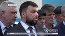Глава ДНР возложил цветы к могиле «Мамая» в Северной Осетии. 25.05.2019, Панорама