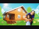Рекламный ролик компании Славянский дом