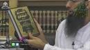 ᴴᴰ Аллах нуждается в руке؟ Истинное вероубеждение саляфов часть lll Мухаммад Ясир Аль Ханафи
