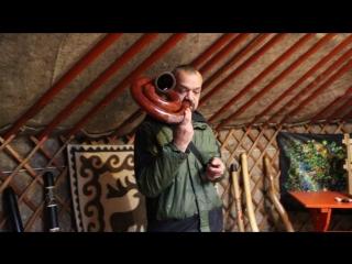 Этнопарк Кочевник - музыкальная юрта !!!