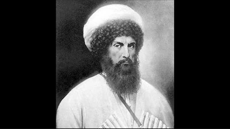 Kafkas Müziği - Şeyh Şamil.mp4