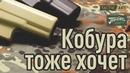 Кобура ЭФА-3 для Glock 17 ОТЗЫВ В КОНЦЕ ВИДЕО краска ТАЙГА