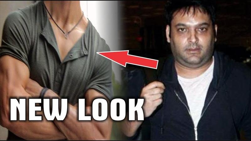 Naye Look Se Come Back Karne Ko Taiyar Hain Kapil Sharma Body Transformation