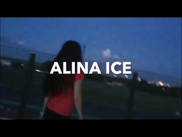 Movement Us Alina Ice