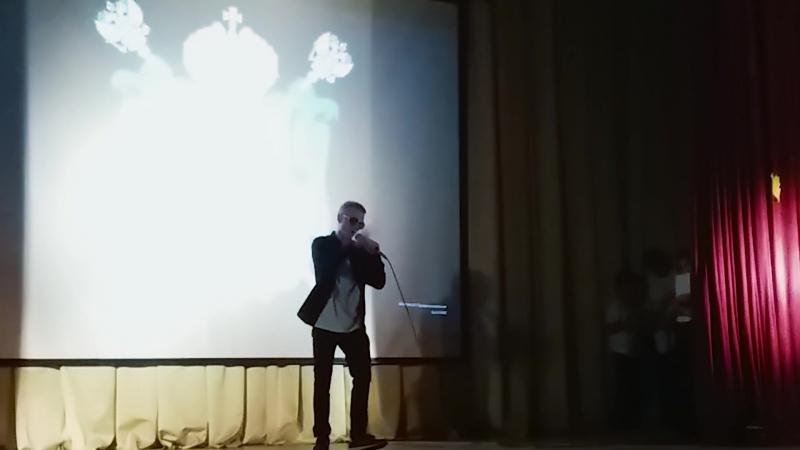 06.10 Pavlin - Мастерство(Live)