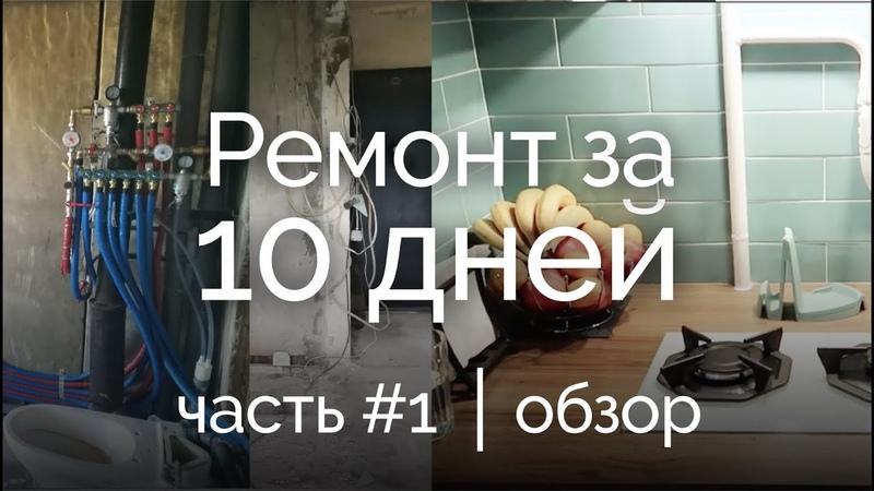Кухня 6 м2 из IKEA. Обзор маленькой кухни. Дизайн интерьера кухни Икеа. Рум тур 68.