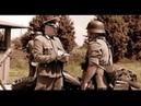 Военный Фильм Без права на ошибку Военная драма