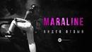 Отзыв от Maraline | W1ter Qality