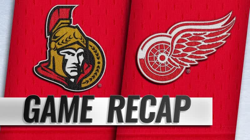 НХЛ - регулярный чемпионат. «Детройт Ред Уингз» - «Оттава Сенаторз» - 2:4 (1:2, 1:0, 0:2)