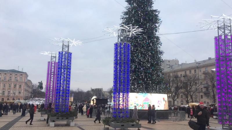 Ёлка.Киев [Туризм Кривой Рог]