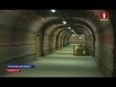Беларусь. Солигорск. Клиника спелеолечения АТН новости Беларуси и мира.