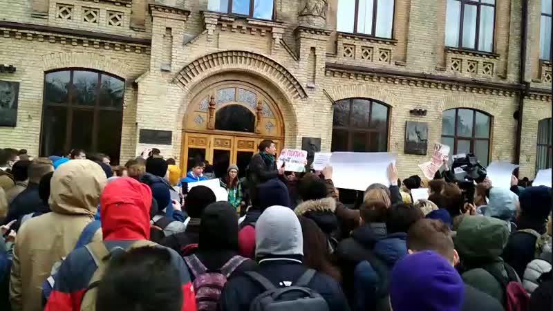 Студенти КПІ вимагають відставки ректора. На мітинг вийшли навіть викладачі