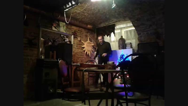 Игорь Лисов в арт-кафе Западная Африка