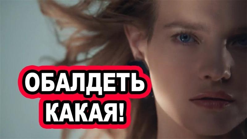 Нереально красивая песня! ПЛАЧЬ МЕТЕЛЬ Татьяна Козловская