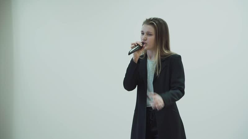 Яновская Маргарита