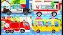 Мультики про Машинки Полицейская Пожарная Машины Скорая Помощь Транспорт для Детей