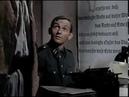 Допрос в гестапо