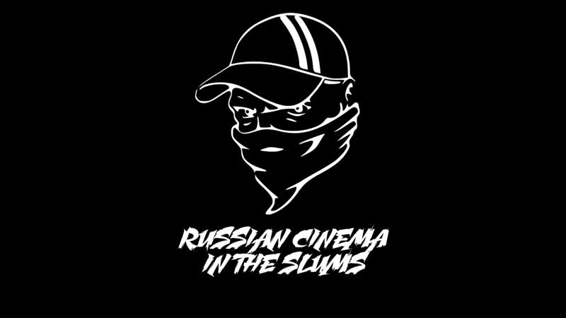 Russian Cinema In The Slums(rcits)