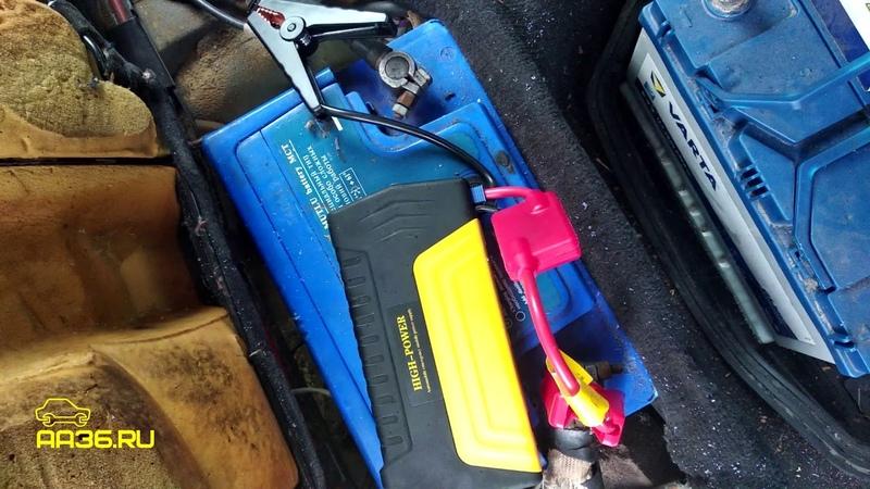 Может ли бустер запустить авто с севшим аккумулятором? Наш ответ ДА
