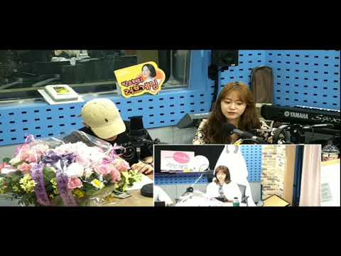2019.05.22 SBS Power FM RADIO Park Sohyun Love Game with Yongzoo