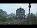 Тепловоз 2М62У-0187 близ ст. Крива / 2M62U-0187 near Criva station