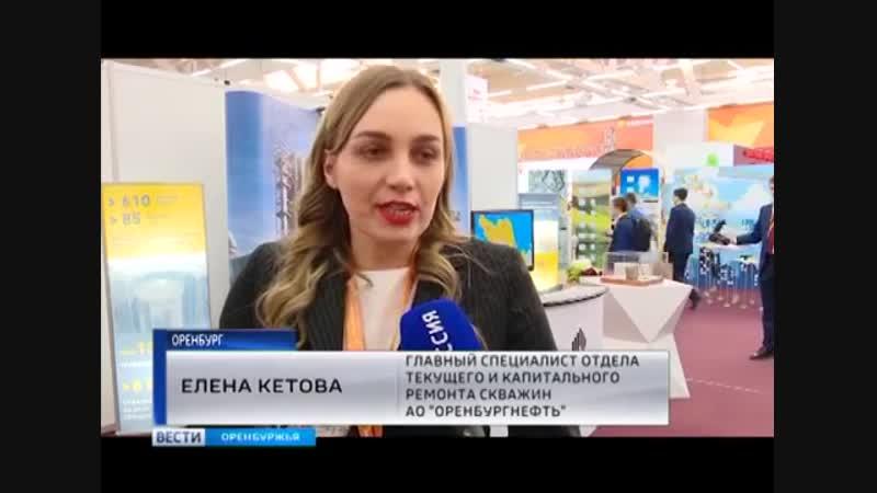 Евразийский форум-2018